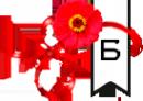Логотип компании Библиотека №201